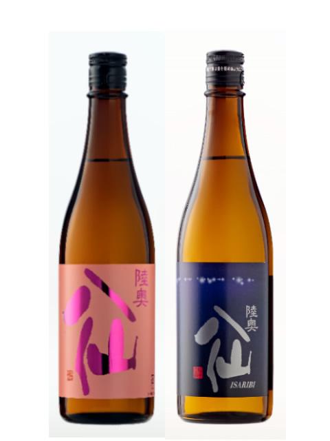 陸奥八仙 ギフトセット(ISARIBI・ピンクラベル)【日本酒ギフト】