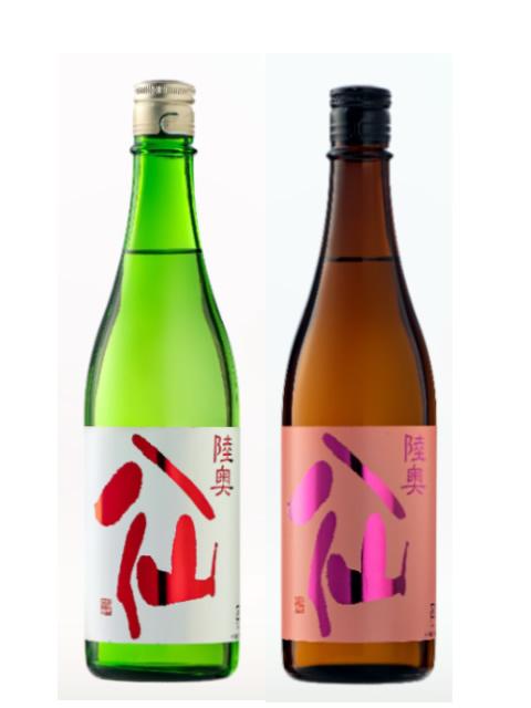 陸奥八仙 ギフトセット(赤ラベル・ピンクラベル)【日本酒ギフト】