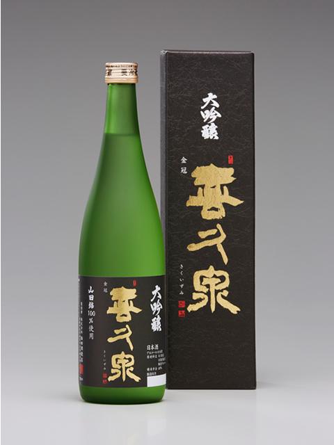 喜久泉 大吟醸箱付720