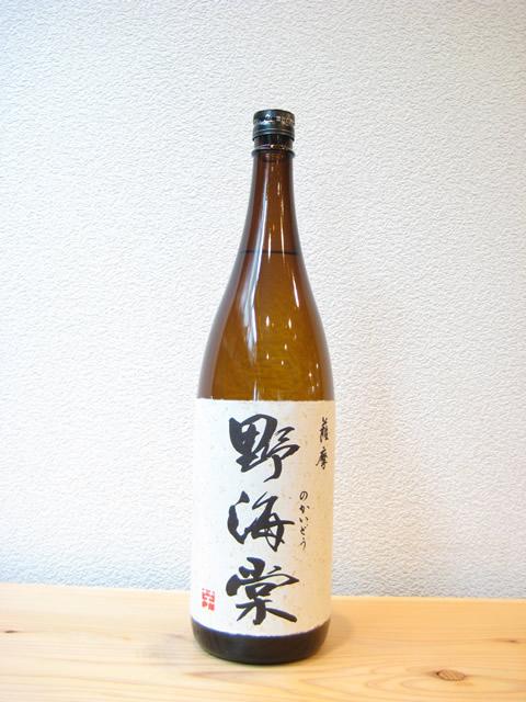 野海棠1800