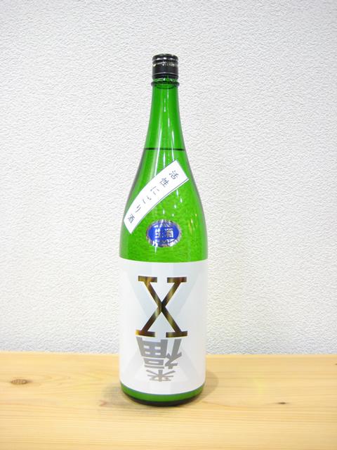 来福 X(エックス)【白】1800