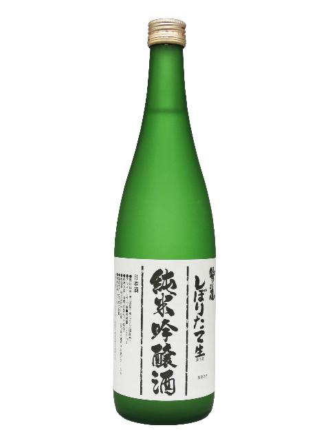 鷲の尾 しぼりたて純米吟醸酒720