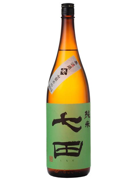 七田 純米 無濾過生2013 1800