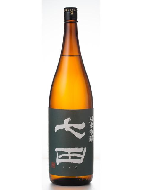 七田 純米吟醸1800