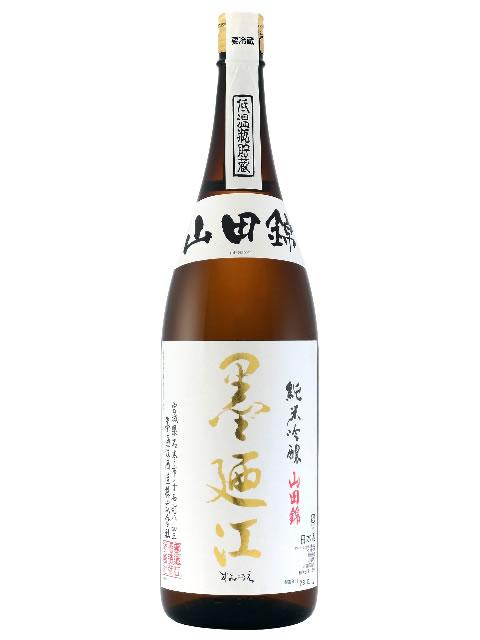墨廼江 純米吟醸山田錦1800