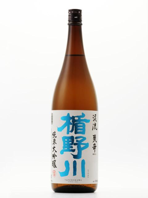 楯野川 純米大吟醸 渓流 爽辛2021 1800