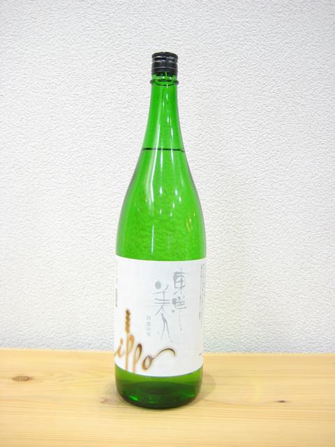 東洋美人 ippo(一歩) 西都の雫1800