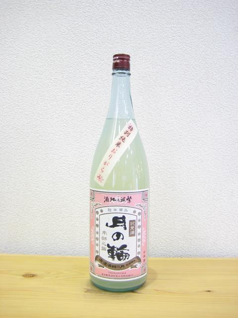 月の輪 特別純米酒おりがらみ花見酒1800