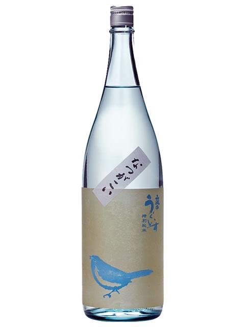 庭のうぐいす 特別純米 なつがこい1800