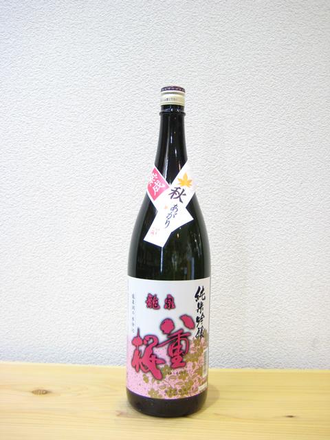 龍泉八重桜 純米吟醸秋あがり1800