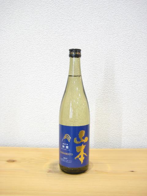 白瀑 純米吟醸山本和韻(わいん)720