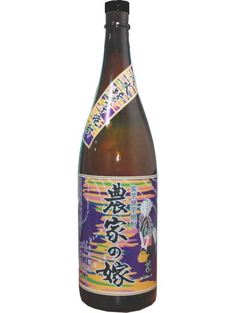 紫芋農家の嫁1800