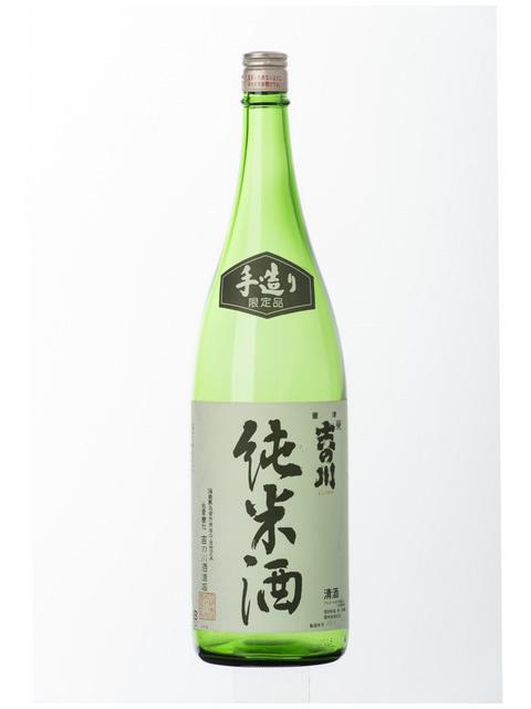 純米酒 吉の川