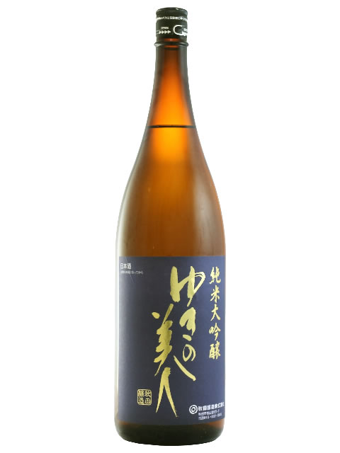 ゆきの美人 純米大吟醸1800