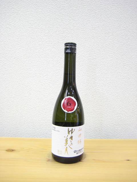 ゆきの美人 純米吟醸山田錦6号酵母720