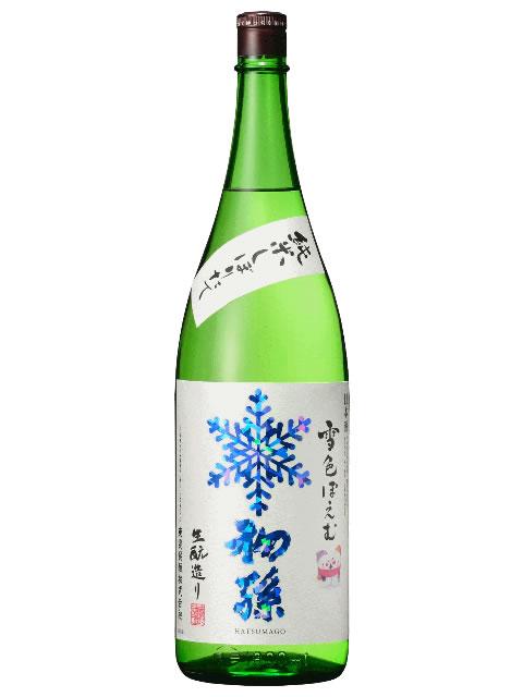 初孫 雪色ぽえむ1800