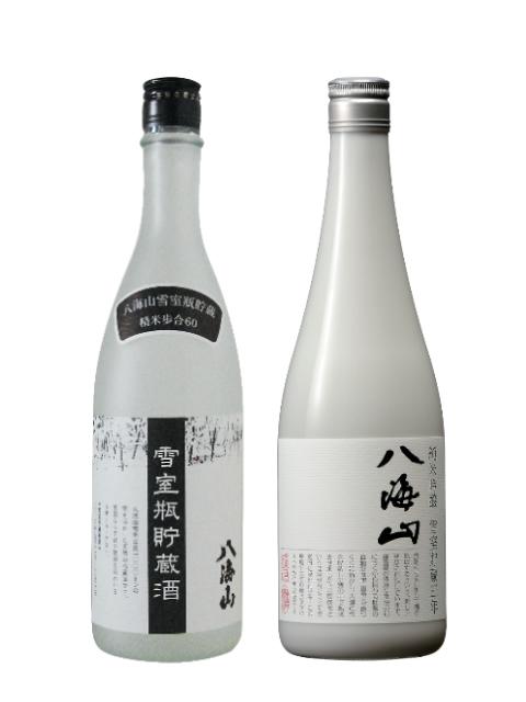 八海山 雪室貯蔵酒ギフトセット 720ml×2