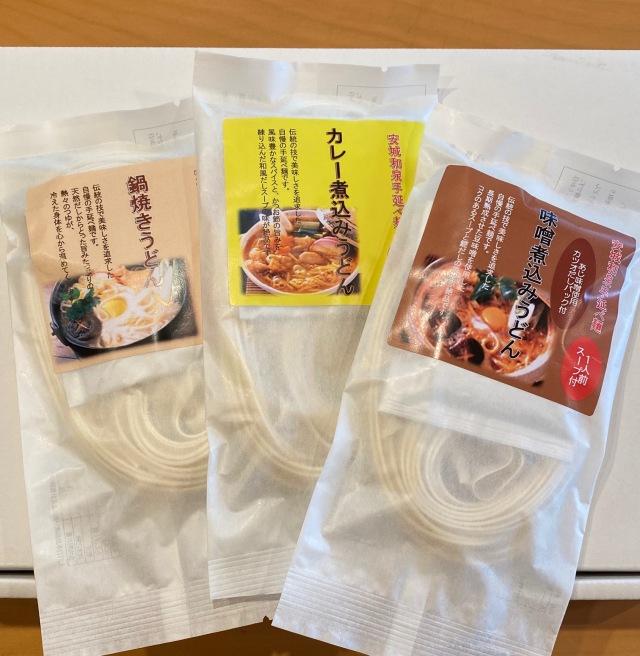 1食用煮込みうどん3種セット12袋入(4袋x3種)
