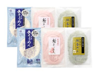 三色麺セット