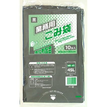 強化剤入黒ゴミ袋45L