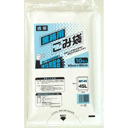 強化剤入透明ゴミ袋45L