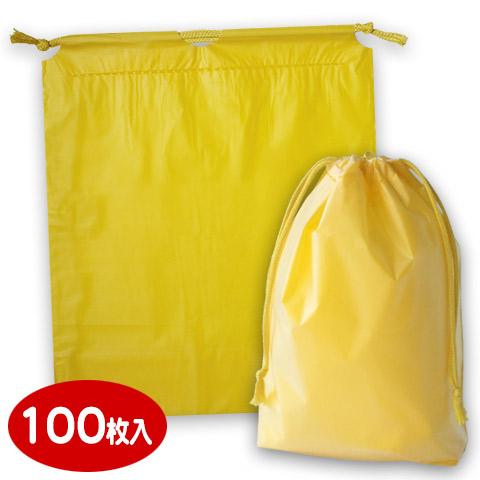 ホリデーバッグ 巾着袋 イエロー