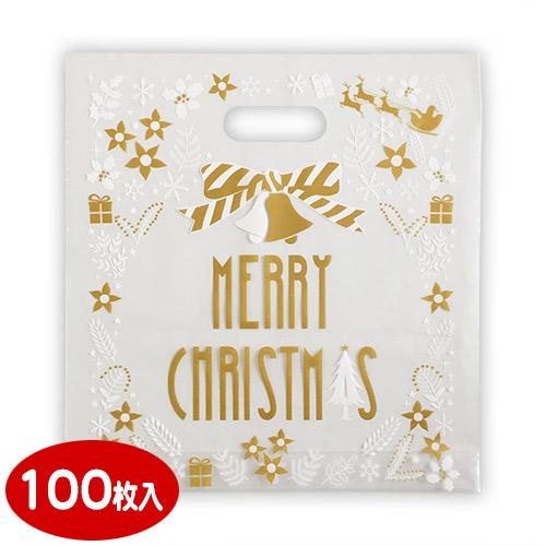 手穴ポリ メリークリスマス