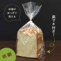 IPPガゼット袋 無地 食パン 1斤用 底マチ付き
