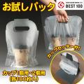 【お試しパック】キャリーカップ1個用・2個用+カップセッター