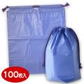 ホリデーバッグ 巾着袋 パープル