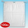 ホリデーバッグ 巾着袋 ホワイト