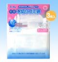抗菌水切り袋ストッキングタイプ3枚入_商品画像