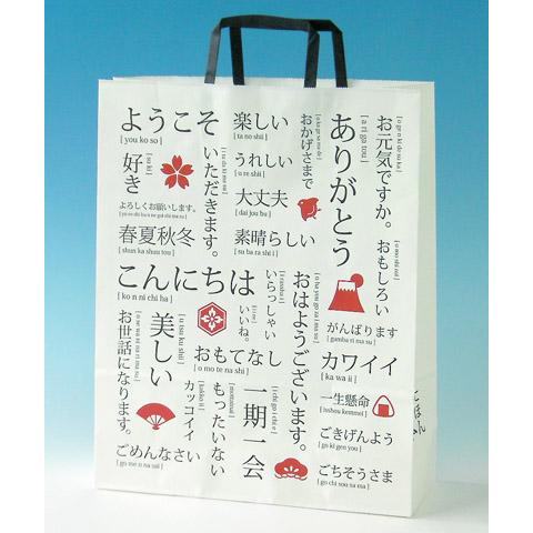 手提袋 ジャパンHZ