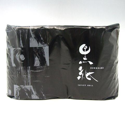 黒紙トイレットペーパー2R#2039