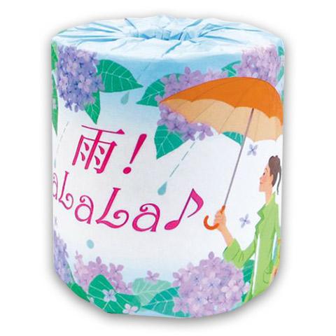 トイレットペーパー 雨!LaLaLa♪No.2790