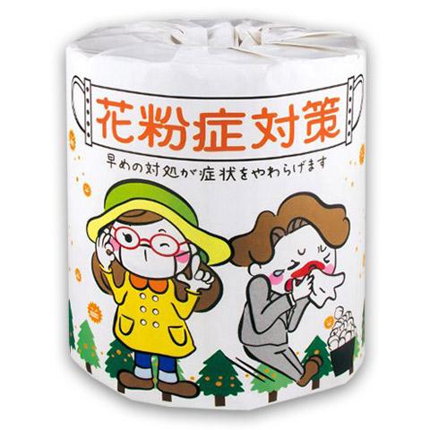 トイレットペーパー 花粉症対策No.2894