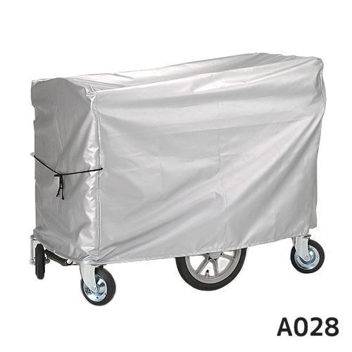 大型ポリエステル保護カバー A028