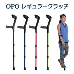 OPO レギュラークラッチ
