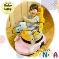 小児用電動移動支援機器 ベビーロコ×ポンパセット