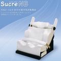 シュクレNB ミニクロセット( 医療・施設用姿勢保持椅子)