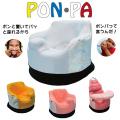 障害児用クッションチェア PON・PA(ポンパ)