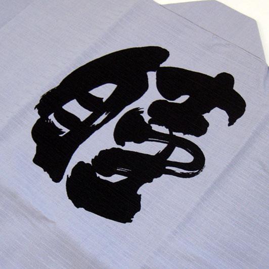 【睦 薄紫】子供用袢天 1号