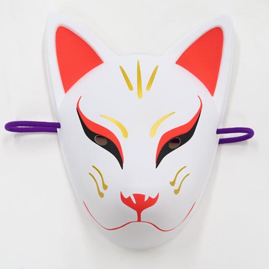 【天狐】お面