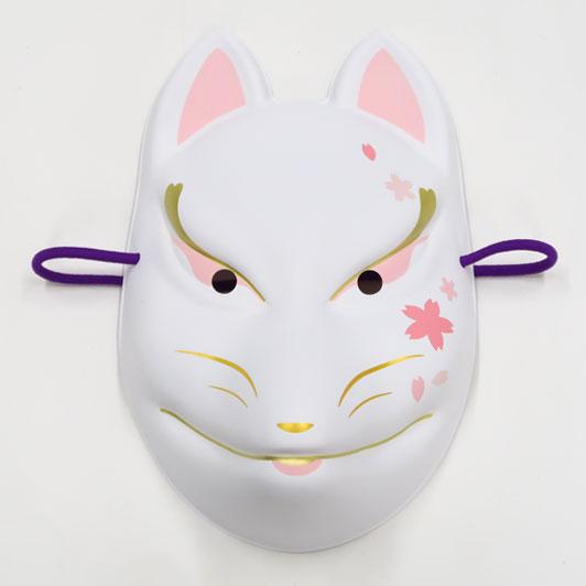 【狐面 桜模様/白】お面