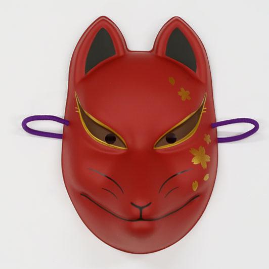 【狐面 桜模様/赤】お面
