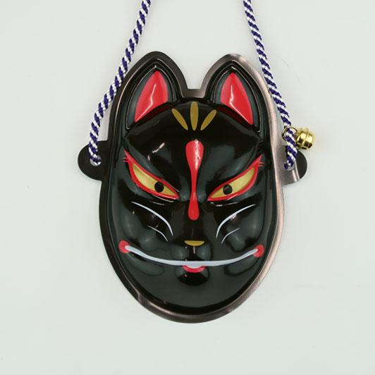 【黒狐】飾りミニお面