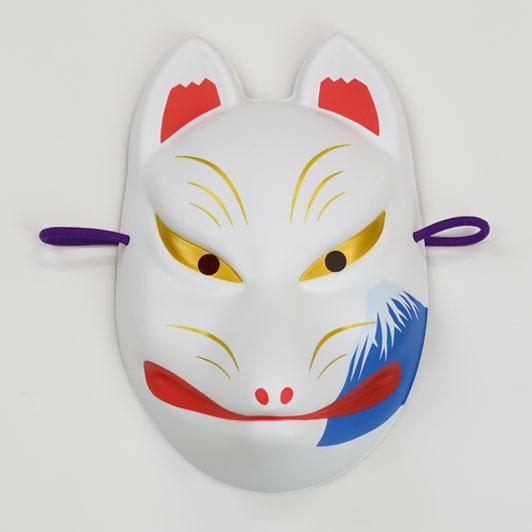 【狐面 富士山】お面