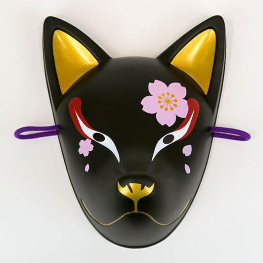 【天狐 夜桜】お面