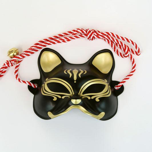 【猫面 黒金】飾りミニお面
