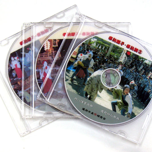 【バックナンバー】奉納囃子・奉納舞遠州中泉府八幡宮祭典DVD(1枚組)
